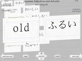 Make Japanese flash cards in Flash My Brain with unprecedented ease.