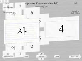 Make Korean flash cards in Flash My Brain with unprecedented ease.