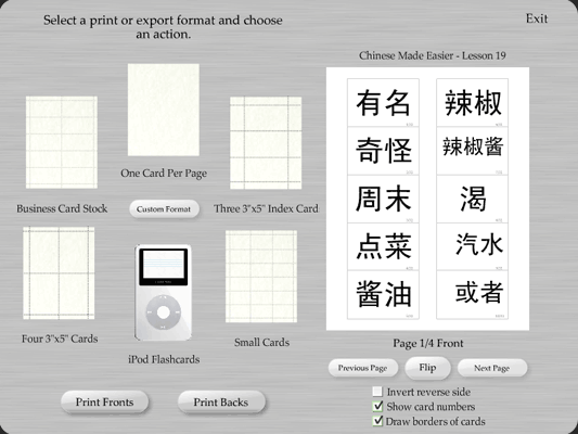It's easy to print flashcards however you want with Flash My Brain.