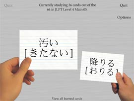 Study Japanese with Flash My Brain flash cards.