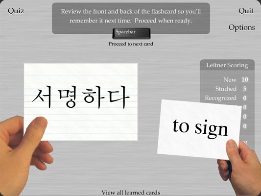 Make your own Korean flash cards or choose from the pre-made sets on Flash My Brain.